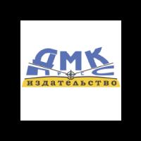 Издательство «ДМК Пресс» logo