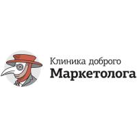 Kind Marketologist Clinic logo